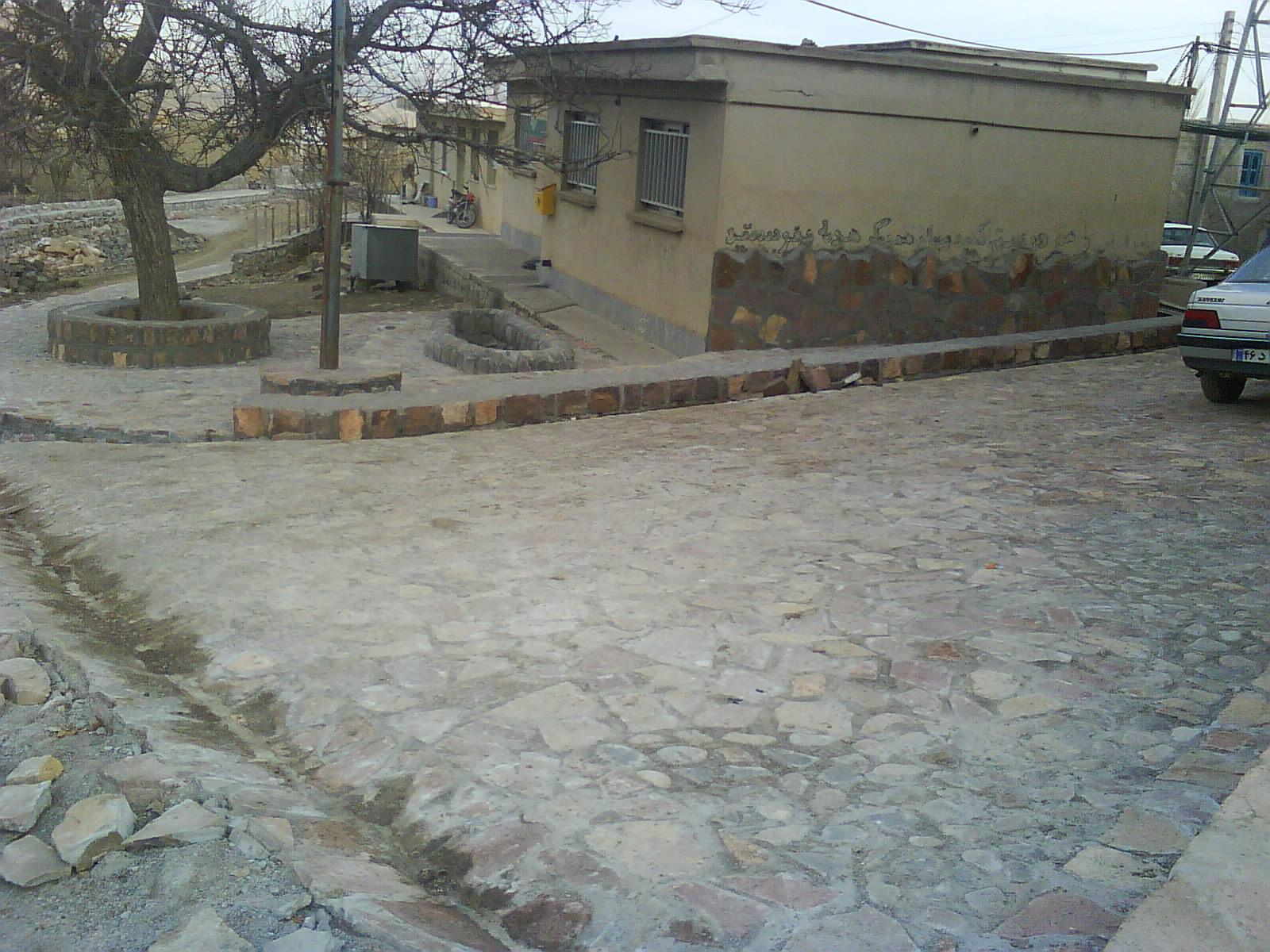 مخابرات روستای کجل